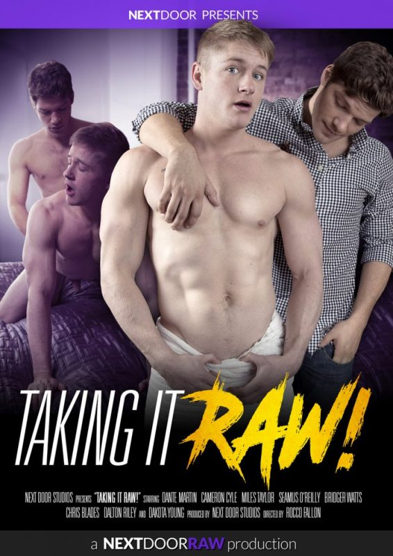 from Trey adult download gay movie